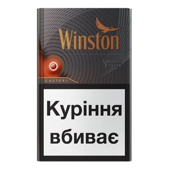 Цигарки Winston Caster+