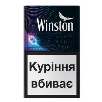 Winston XS Plus Duo Cigarettes