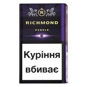 Сигареты ричмонд купить с доставкой купить оптом сигареты и табака в екатеринбурге