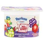 Йогурт Danone Растишка Виноград-Яблоко безлактозный 2% 105г