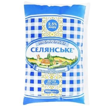 Selyanske Ultrapasteurized Milk 2,5% 900g
