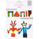 Папір кольоровий Gearsy Art двосторонній 10аркушів