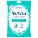 Серветки вологі Novita Make Up&Care 15шт
