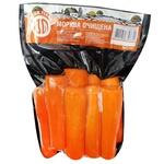Zelena Hildiya Peeled Carrot 500g