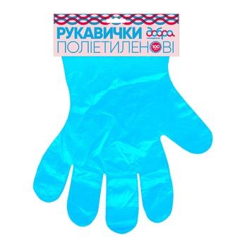 Перчатки Добра Господарочка полиэтиленовые синие 100шт