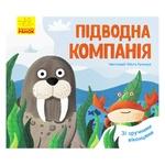 Favorite Animals: Underwater Company Book