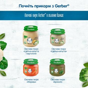 Gerber Baby Turkey Puree - buy, prices for CityMarket - photo 4