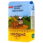 Pershyy Mlyn Highest Grade Wheat Flour 2kg