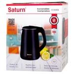 Електрочайник Saturn ST-ST-EK0006