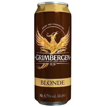 Пиво Grimbergen Blonde светлое 6,7% 0,5л