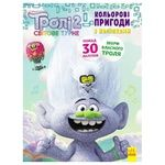 Trolls 2. Color Adventures with Stickers. Hickory Coloring Book