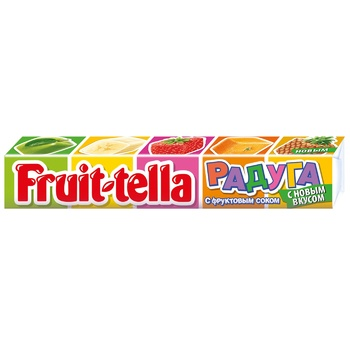 Конфеты жевательные Fruittella Радуга 41г