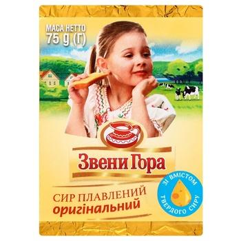 Сир плавлений Звенигора Оригінальний 45% 75г