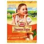 Сыр плавленый Звенигора со вкусом грибов 45% 75г