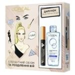 Подарунковий набір L'Oréal Paris Volumissime Туш для вій + Міцелярна вода 200мл