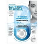 Beauty Pill Instant Moisturizer Face Mask 8ml