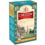 Чай чорний Chelton Англійський Елітний 100г