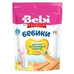 Bebi Premium For Children 6 Cereals Cookies 115g
