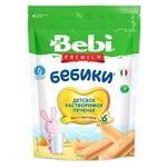 Печиво Bebi Premium Бебікі дитяче без глютена 170г
