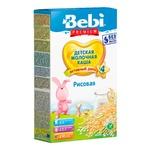 Каша детская Беби Рис молочная сухая быстрорастворимая 8-9 порций с 4 месяцев 250г