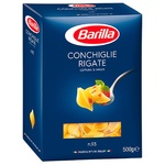 Макарони Barilla Conchiglie Rigate 500г