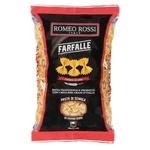 Макарони Romeo Rossi Сицилійські Фарфалле 500г