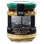 Соус Bella Italia песто генуезький 180г