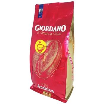 Кава Giordano Arabica в зернах 1кг - купити, ціни на Ашан - фото 1