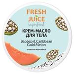 Скраб для тіла Fresh Juice Superfood цукровий з ароматом баобабу та карибської золотої дині 225мл - купити, ціни на Ашан - фото 1