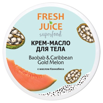 Fresh Juice Superfood Sugar Body Scrub with Baobab and Caribbean Golden Melon Aroma 225ml - buy, prices for Auchan - photo 1