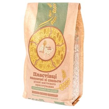Хлопья пшеничные Organic из спельты 500г - купить, цены на Ашан - фото 1