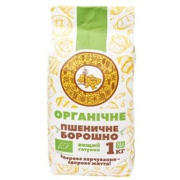 Мука Galeks-Agro пшеничная органическая высший сорт 1кг - купить, цены на УльтраМаркет - фото 1
