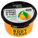 Скраб для тела Organic Shop Сицилийский апельсин 75мл