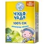 Сік Чудо-Чадо виноградно-яблучний без цукру з 6-ти місяців 200мл