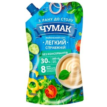 Chumak Easy Real Mayonnaise Sauce 300g - buy, prices for EKO Market - photo 1