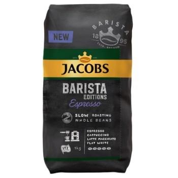 Jacobs Barista Espresso Coffee Beans 1kg - buy, prices for CityMarket - photo 3