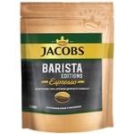 Кофе Jacobs Barista Editions Espresso растворимый 150г