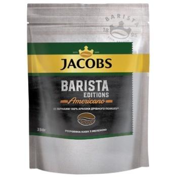 Кофе Jacobs Barista Editions Americano растворимый 250г