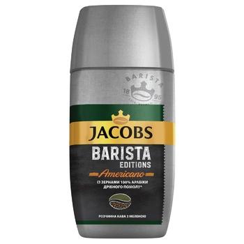 Кофе Jacobs Barista Editions Americano растворимый 155г