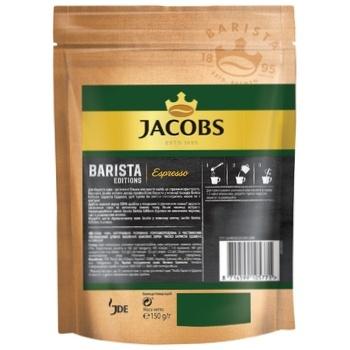 Кофе Jacobs Barista Editions Espresso растворимый 150г - купить, цены на СитиМаркет - фото 2