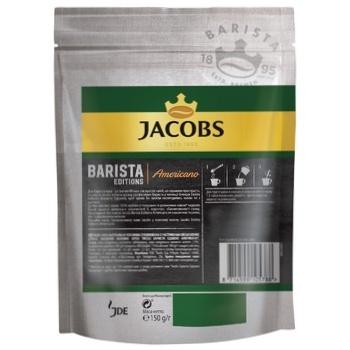 Кофе Jacobs Barista Editions Americano растворимый 150г - купить, цены на СитиМаркет - фото 2