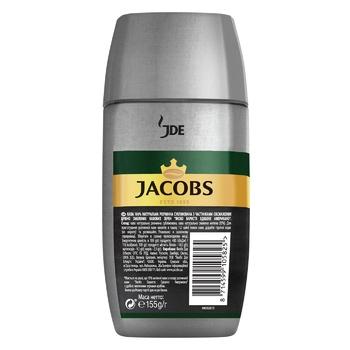 Кофе Jacobs Barista Editions Americano растворимый 155г - купить, цены на Novus - фото 2