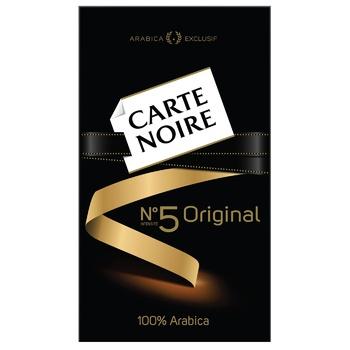 Кофе Carte Noire Original молотый 250г - купить, цены на СитиМаркет - фото 3