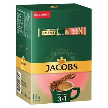 Jacobs 3in1 Vanilla Instant Coffee Drink 15g x 24pcs