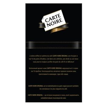 Кофе Carte Noire Original молотый 250г - купить, цены на СитиМаркет - фото 2