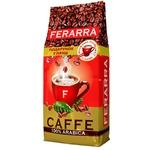 Кофе Ferarra 100% арабика в зернах 1кг