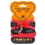 Шлейка Collar Dog Extreme с поводком для маленьких животных нейлоновая красная 22-29см