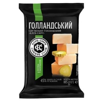 Cheese Club Hollandskyi Hard Cheese 45% 185g - buy, prices for EKO Market - photo 1