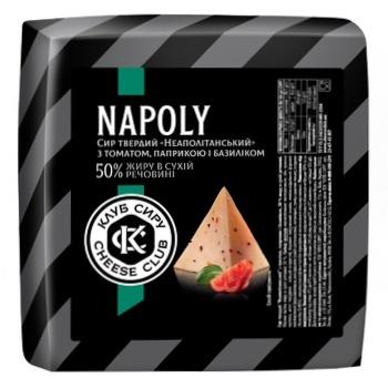 Сир Клуб Сиру Неаполітанський твердий з томатом, паприкою і базиліком 50%