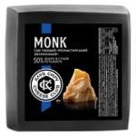 Сыр Клуб Сыра Монастырский выдержанный твердый 50%